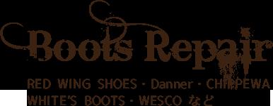 BootsRepair